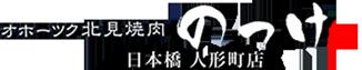 Kitaichimi Co., Ltd.
